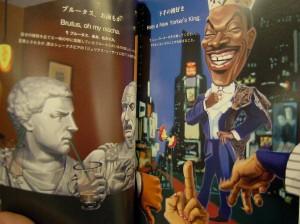 巻頭には不気味というかシュールなイラスト集がある。カリカチュアアーティストによるものだとか