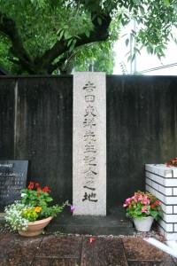 吉田東洋暗殺の地