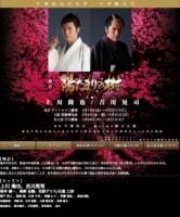 【タメ年たちの大活躍!】上川隆也と吉川晃司がW主演の舞台。