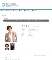 【タメ年たちの大活躍!】俳優・津田寛治が短篇映画を制作。