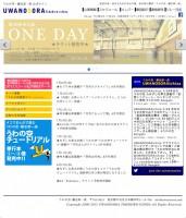 【タメ年たちの大活躍!】役者・村木藤志郎が原作・脚本を手がけた映画が第5回したコメのオープニングを飾る。