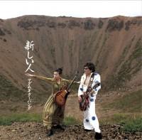 【タメ年たちの大活躍!】ミュージシャン・山川のりをがユニットで1stアルバムをリリース。