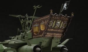 宇宙海賊戦艦 アルカディア