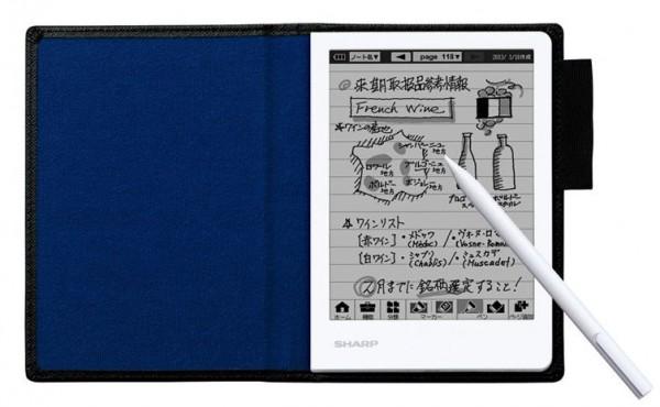 シャープ 電子ノート WG-N10