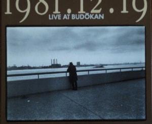 柳ジョージ&レイニーウッド 1981.12.19 武道館