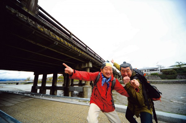 東海道徒歩の旅