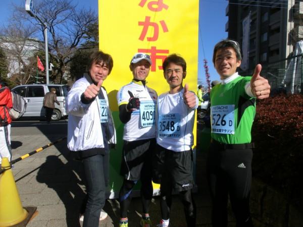 勝田マラソン 集合
