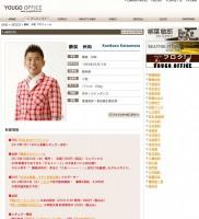 【タメ年たちの大活躍!】勝俣州和が『はなまるマーケット』のレギュラーに。