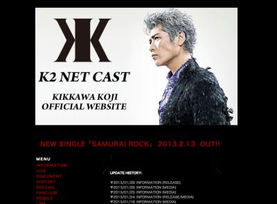 スクリーンショット 2013-01-31 9.46.51