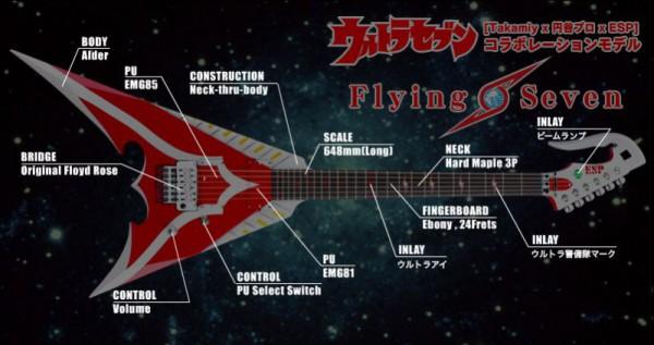 Flying-Seven