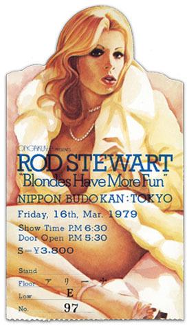 ロッド・スチュワート 1979年来日チケット