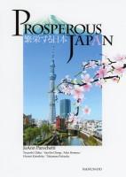 【タメ年たちの大活躍!】俳優・本木雅弘が英語教科書に登場。