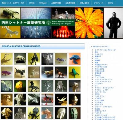 WEBギャラリー入り口 - 西田シャトナー公式サイト【Nishida Shatner Art Institute】 (20130217)