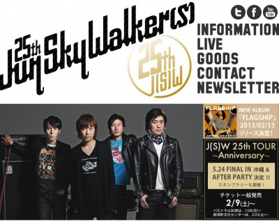 JUN SKY WALKER(S) Official website (20130215)