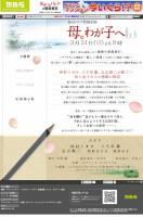 【タメ年たちの大活躍!】俳優・仲村トオルがスペシャルドラマに主演する。