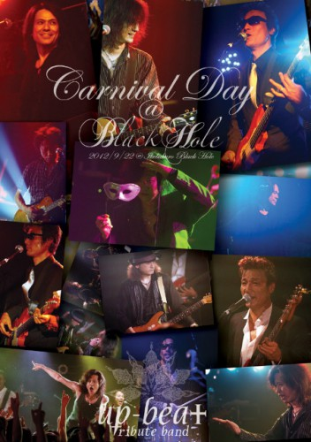"""昨年末に発売されたDVD『up-beat tribute band Newest Live DVD """"Carnival Day@BlackHole""""』は全21曲を収録。5,250円"""