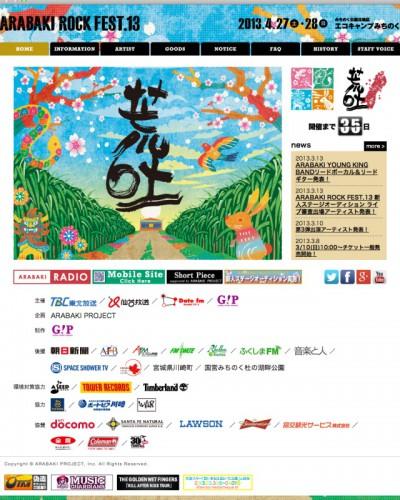 開催は4月27日、28日の2日間。会場は、宮城県・エコキャンプみちのくにて。前売り券は現在発売中だ