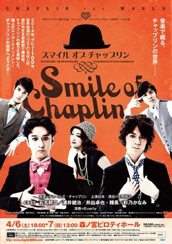 東京公演は3月27日(水)14:00開演/19:00開演、3月28日(木)14:00開演。 会場は赤坂ACTシアターにて
