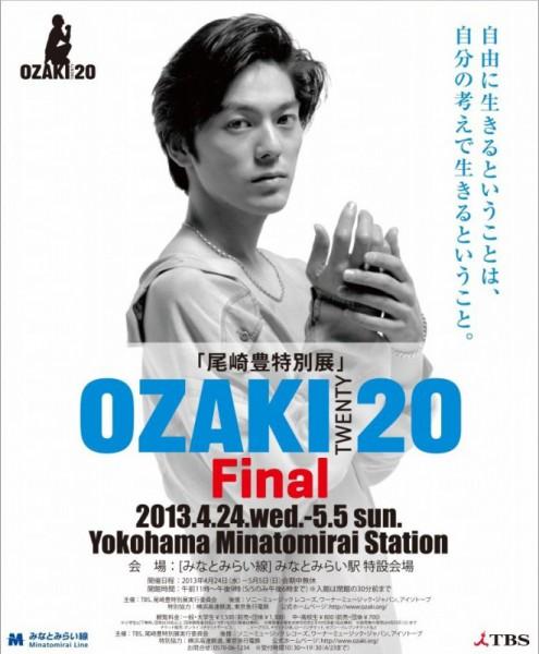 OZAKI20