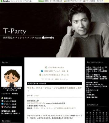 別所哲也オフィシャルブログ「T-Party」by Ameba (20130429)