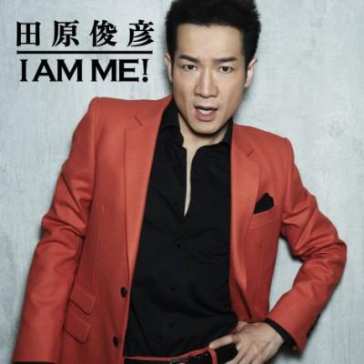 田原俊彦 アルバム「I AM ME!」は6月19日発売