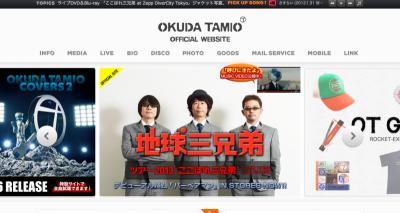 スクリーンショット 2013-04-08 14.14.41
