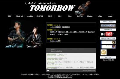 竹本孝之official web site (20130405)