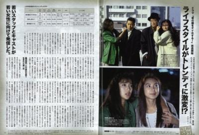 『昭和40年男』vol.18でも取り上げたドラマ『抱きしめたい!』。同記事でインタビューした山田良明氏が今回再び企画に関わっている。