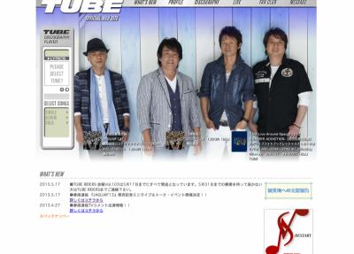 写真左が角野、その隣が前田。1984年に学生時代からの知人である前田と松本(写真右)が、音楽祭を通して知り合った春畑(写真右から2番目)の4人でアマチュアバンド『パイプライン』を結成。これが後のTUBEとなる。
