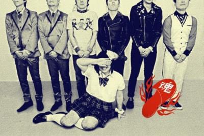 グループ魂の出演は初日。写真/後列・左3番目が杉村蝉之介(顔が見えないが…)