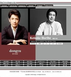 東京都出身、1966年3月生まれの堀部は放送作家としても活躍。放送作家のときは出身地・東京都台東区竜泉からとり「竜泉」名義で活動する