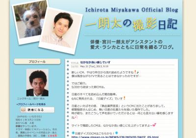 スクリーンショット 2013-05-21 15.20.03