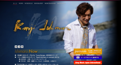 スクリーンショット 2013-05-21 15.18.39