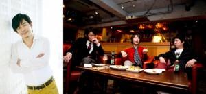 写真左の宮沢和史は、TRICERATOPSと期間限定でバンドを結成し出演する。