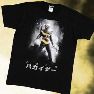 ハカイダー Tシャツ