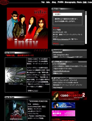 infix official web site (20130503)