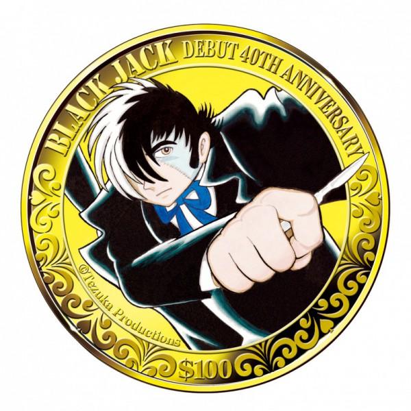 ブラック・ジャックコイン 金貨