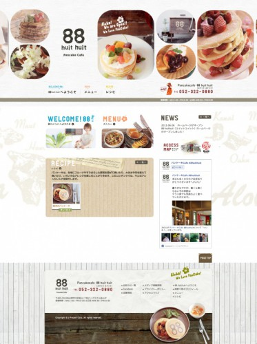 おちがプロデュースしたパンケーキカフェ『88 huithuit(ユイットユイット)』 住所:名古屋市中区金山1丁目17-1アスナル金山2F 営業:AM11:00~PM10:00 土日祝 AM9:00~PM10:00