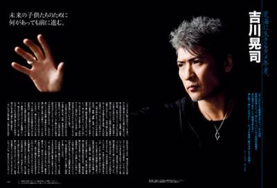 本誌vol.19『荒海に生きるタメ年男』に登場してくれた吉川。波瀾万丈の人生を6Pにわたって語り尽くした
