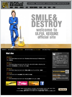 ウルフルケイスケ Official WebSite (20130719)