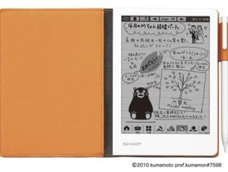 電子ノート<WG-N20>