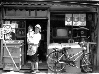 北村テレビ商会