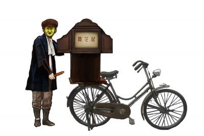 アニメ『闇芝居』 津田が声を担当するのがこの左に立つ紙芝居屋のおじさんだ。紙芝居屋をどう演じるのか注目したい。放送は7月14日 深2:15~2:21(以降の放送日は放送内にて告知)。