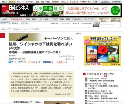 スクリーンショット 2013-07-25 21.22.41