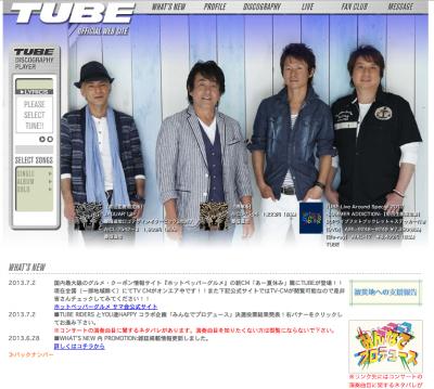 写真・左がメンバー内で同じく昭和40年男の角野で、角野の隣が前田