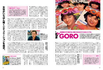 s40otoko_020_page03