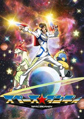 2014年1月から放送の『スペース☆ダンディ』 (c)2014 BONES/Project SPACE DANDY