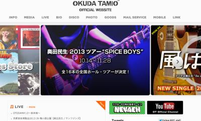 スクリーンショット 2013-09-24 9.49.24