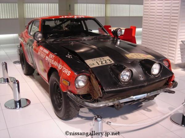 Safari Rally Z