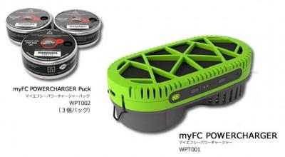 myFCパワーチャージャー2